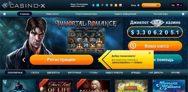 Играть в онлайн казино 1 х Слот